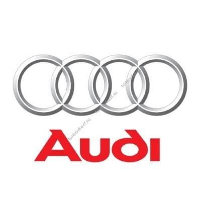Съемная силиконовая тонировка для Audi