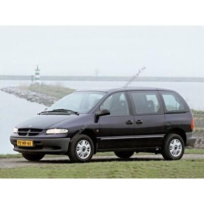 Купить силиконовую тонировку на статике для Chrysler Voyager 1995, минивэн, 3 поколение, GS (01.1995 - 09.2000) можно в магазине Тонировка-РФ.ру