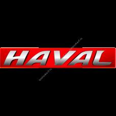 Гибридная жесткая съемная тонировка для Haval
