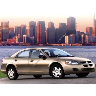 Купить силиконовую тонировку на статике для Dodge Stratus седан, 2 пок. 2000-2006 можно в магазине Тонировка-РФ.ру