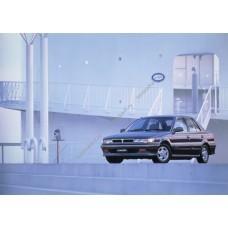 Силиконовая тонировка на статике для Mitsubishi Lancer 6 поколение 1987-1991