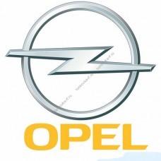 Каркасные автошторки на Opel