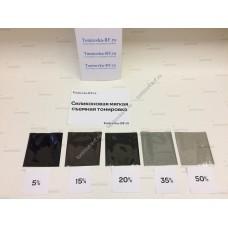 Отсутствие на складе 5% силиконовой тонировки